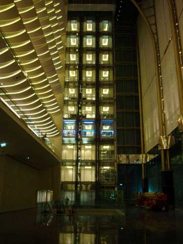 hotel meydan dubai 1 - Hotel Meydan (Dubai) -